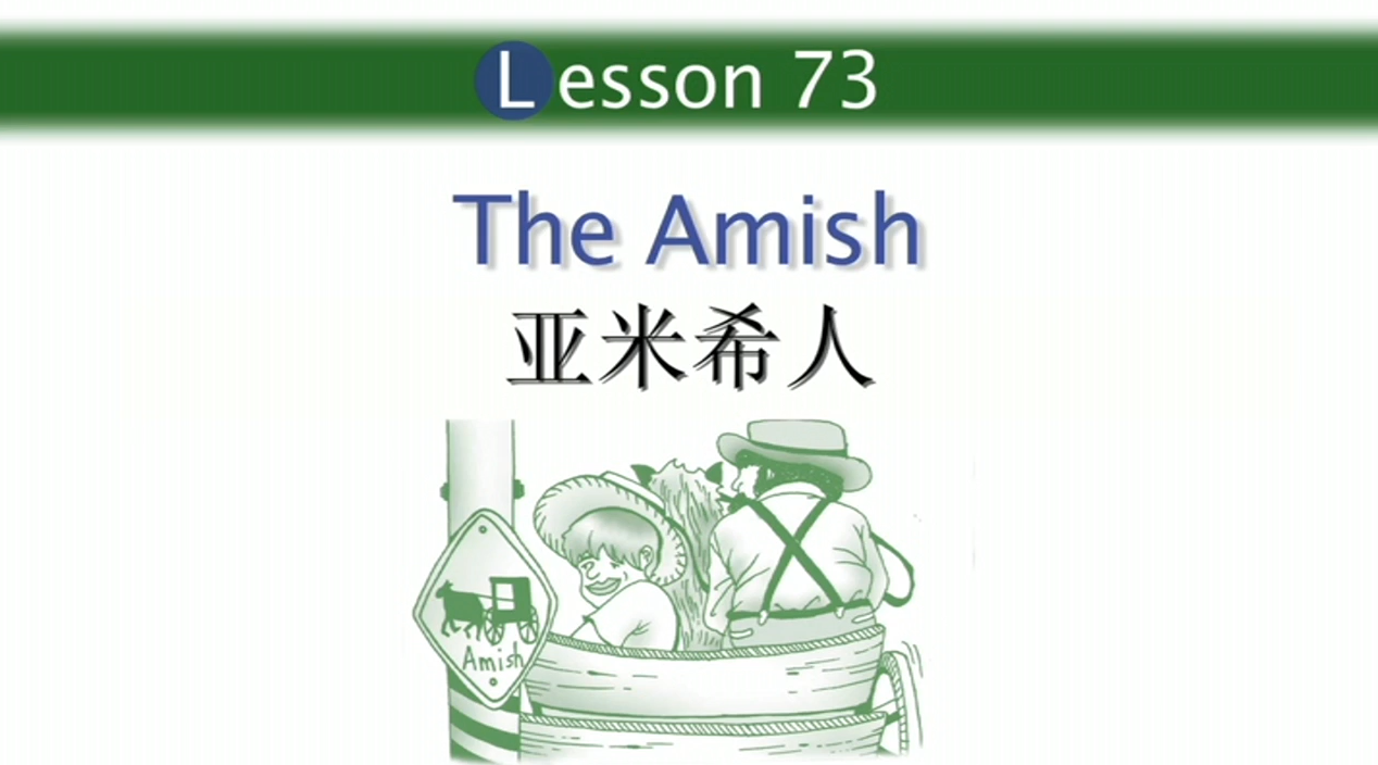 Lesson 73 The Amish